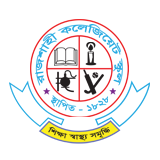 Rajshahi Collegiate School